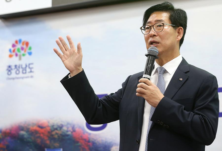 충남도, 세계 역사문화도시·중부권 문화수도 육성
