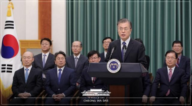 문대통령, 조국 법무부장관 임명