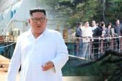 """정부, 北에 """"금강산 관광 관련 남북 실무회담"""" 제안"""