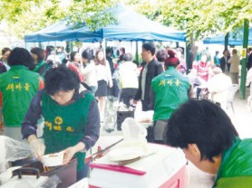 계룡시, 지역주민과 함께하는 '장애인 돕기 바자회'