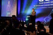 아주경제 2019 GGGF 개막식
