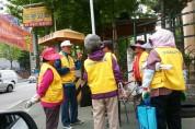 노인일자리사업 참여수기 및 사진 공모전 개최 (9.4~9.19)