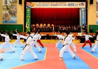 경찰청, '경찰청장기 전국남여우수선수선발태권도대회' 개최