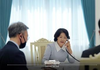 김정숙 여사, 벨기에 '마틸드 필립' 왕비와 전화 통화